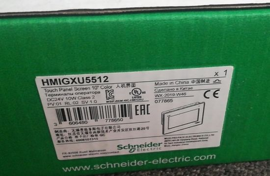 Widescreen Touch Screen of Schneider Electric Hmigxu5512