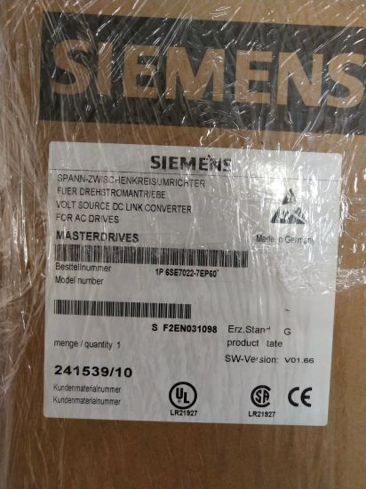 ***Spare Part*** Simovert Masterdrives Vector Control Converter for AC Drive