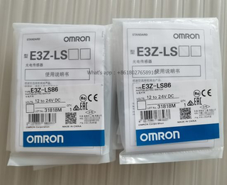 Omron Photoelectric Switch Sensor E3z-Ls86